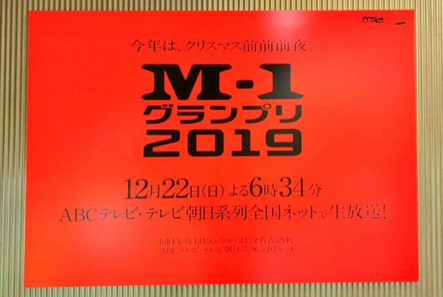 M-1-2019