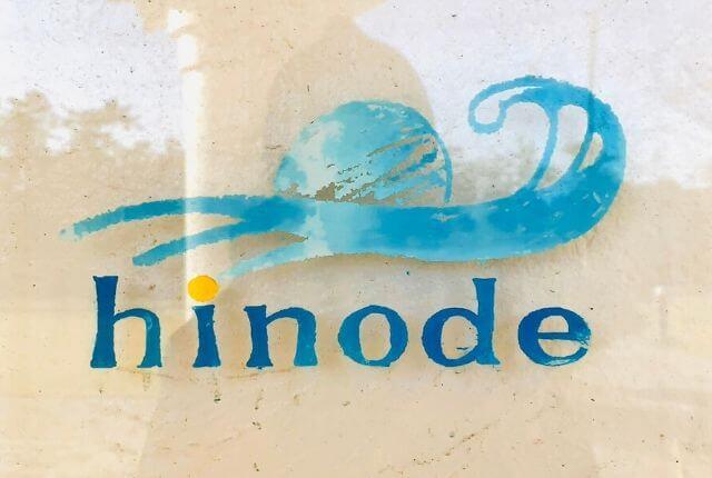 いなフリ-hinodeのロゴ