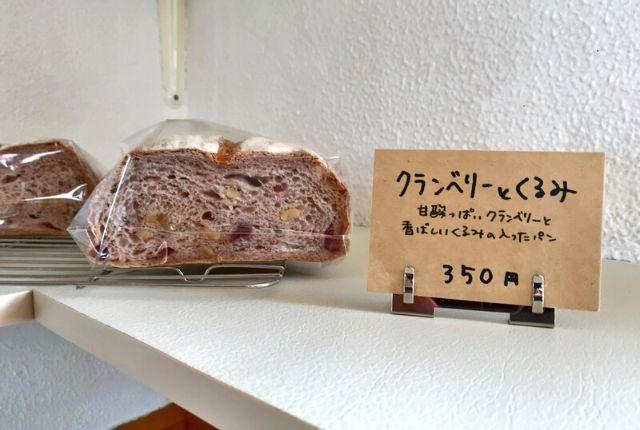 いなフリ-ドンピシャのパン