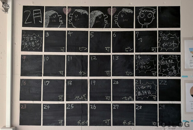 hinode入り口にある手書きのカレンダー