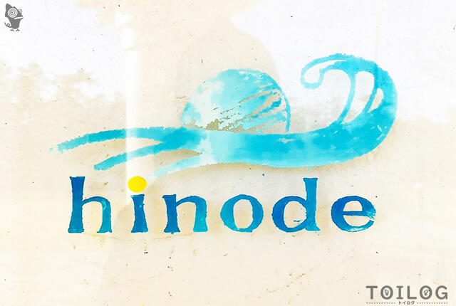 hinodeのロゴ