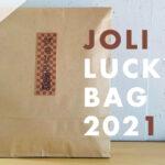 JOLI-福袋2021